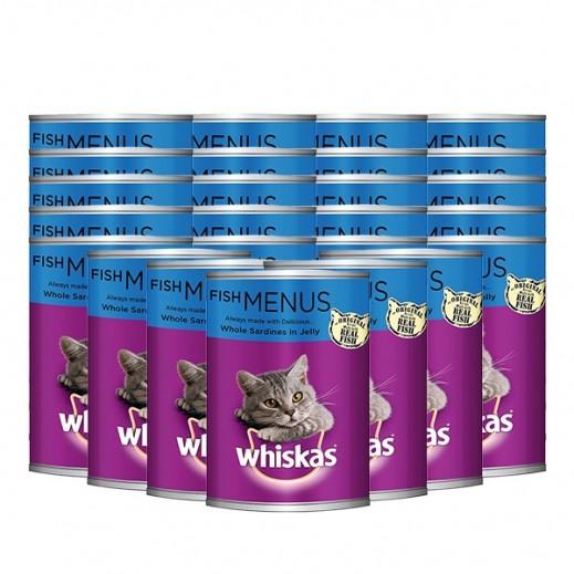 ويسكاس - وجبة سمك للقطط البالغة (سردين كامل فى جيلى) 400 جم (24 حبة) - أسعار الجملة