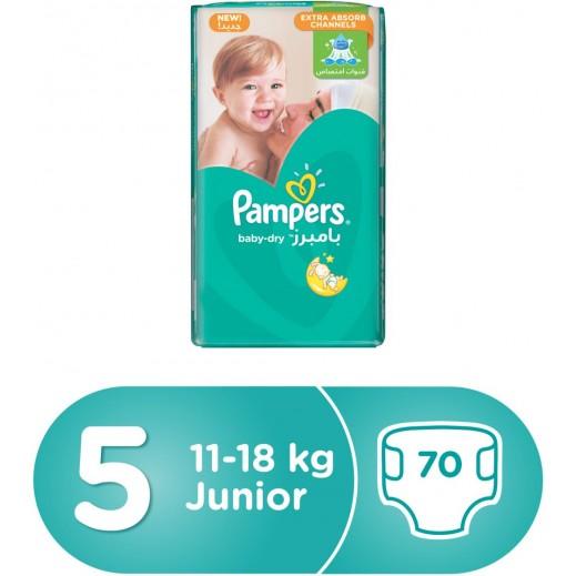 بامبرز - حفاضات أطفال جونيور المرحلة 5  (11-18كجم) 70 حفاضة