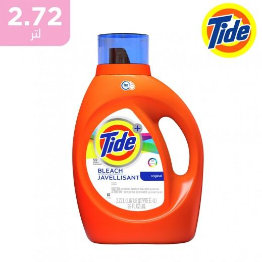 تايد+ منظف سائل التبييض الأصلي 2.72 لتر