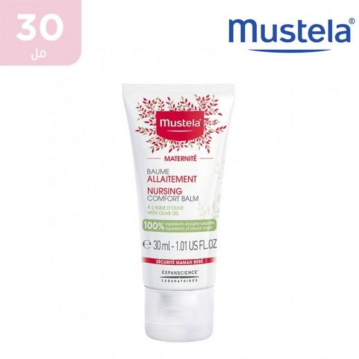 موستيلا- كريم الامومة للراحة والرعاية 30 مل