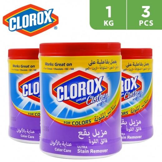كلوركس – مزيل البقع للملابس الملونة 3 × 1 كجم