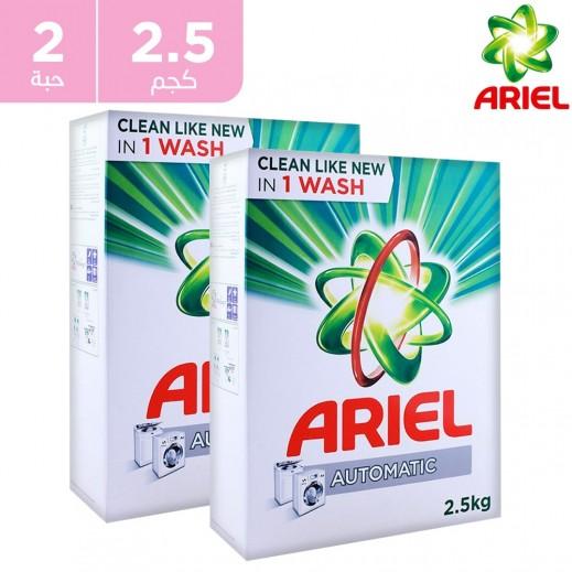 """آريال – مسحوق الغسيل الأخضر للغسالات الأوتوماتيك """" عطر أصلي """" 2×2.5 كجم"""