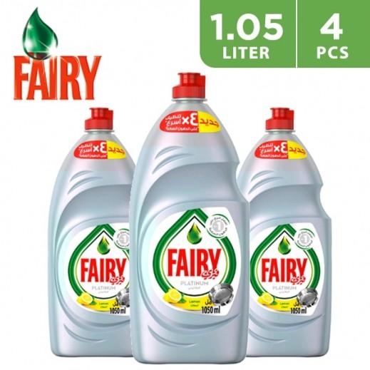 فيري بلاتينيوم - صابون سائل لغسيل الصحون بالليمون 4 × 1.05 لتر