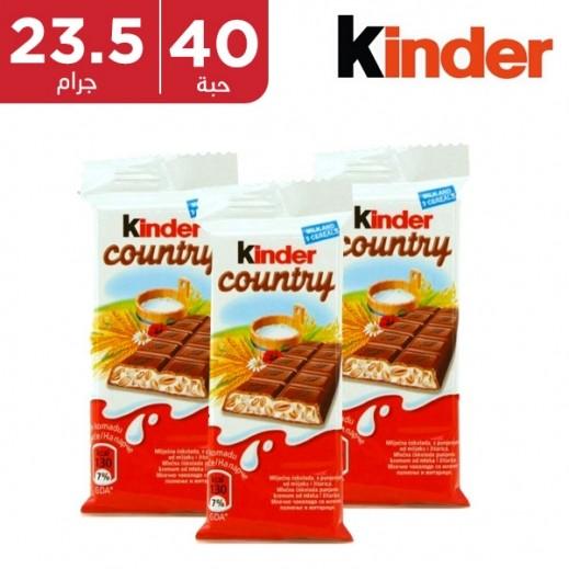 كيندر كانتري شوكولاتة بالنوجة 40 × 23.5 جم