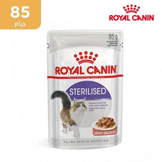 رويال كانين - طعام القطط البالغة 85 جم