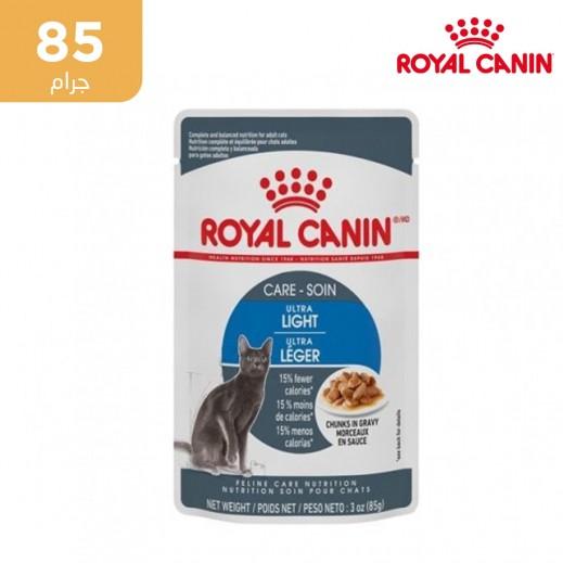 رويال كانين - طعام القطط البالغة الترا لايت 85 جم