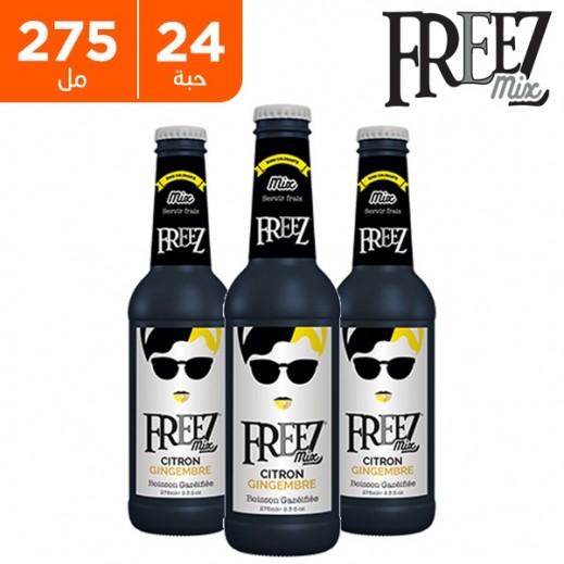 فريزز - عصير الليمون والزنجبيل 275 مل × 24 حبة - أسعار الجملة