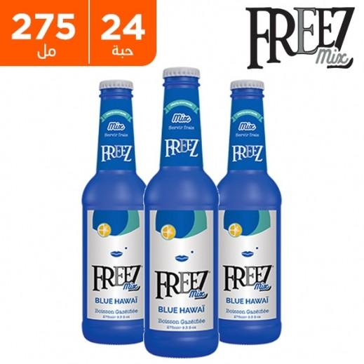فريزز - عصير بلو هاواي 275 مل × 24 حبة