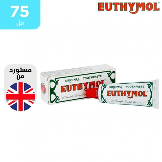 إيثيمول - معجون أسنان الأصلي 75 مل