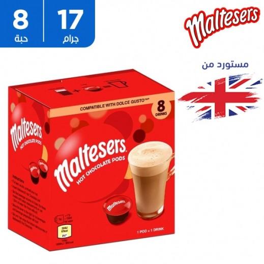 مالتيزر - شراب مسحوق الشوكولاتة الساخنة 8 × 17 جم