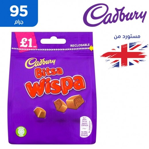 كادبوري - شوكولاتة بيتسا ويسبا 95 جم