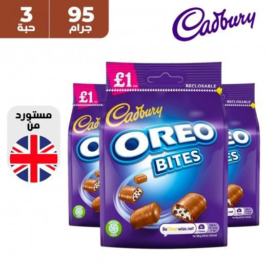 كادبوري شوكولاتة أوريو بايتس 3 × 95 جم