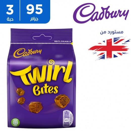 كادبوري - شوكولاتة تويرل بالحليب 3 × 95 جم