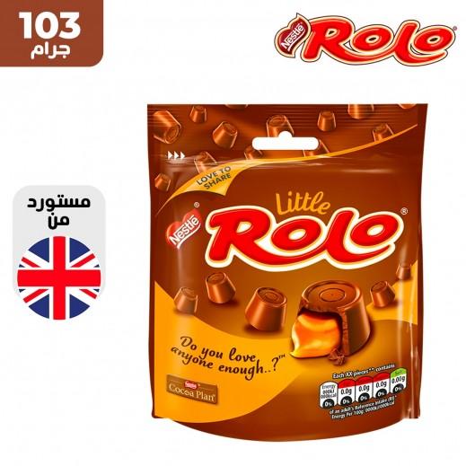 نستله - شوكولاتة بالحليب 103 جم