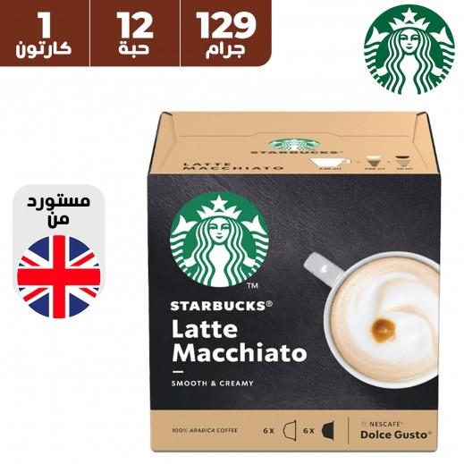 ستاربكس قهوة لاتية ماكياتو من نسكافيه دولشي جوستو 12 كبسولة 129 جم