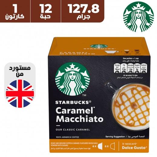 ستاربكس قهوة كارميل ماكياتو من نسكافيه دولشي جوستو 12 كبسولة 127.8 جم