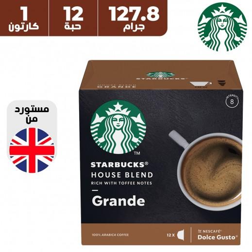 ستاربكس قهوة هاوس بليند من نسكافيه دولشي جوستو 12 كبسولة 127.8 جم