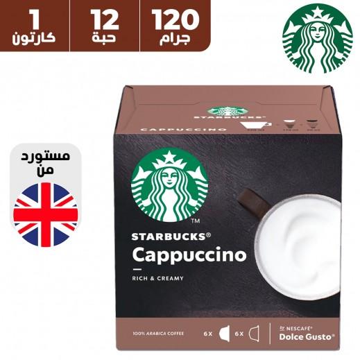 ستاربكس قهوة كابتشينو من نسكافيه دولشي جوستو 12 كبسولة 120 جم