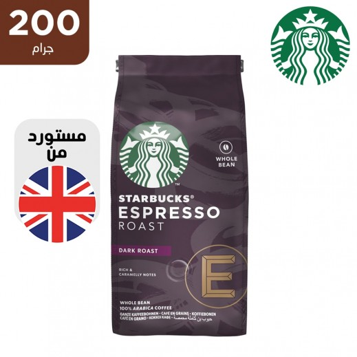 ستاربكس قهوة اسبرسو حبوب كاملة تحميص داكن 200 جم