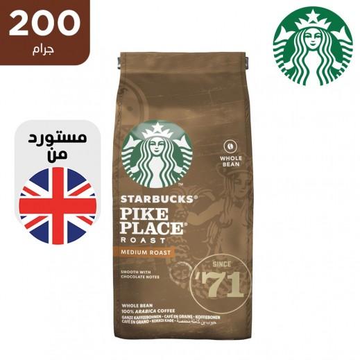ستاربكس قهوة بايك بليس حبوب كاملة 200 جم