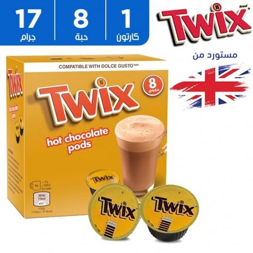 تويكس - كبسولات قهوة تويكس بالشوكولاتة 8 × 17 جم