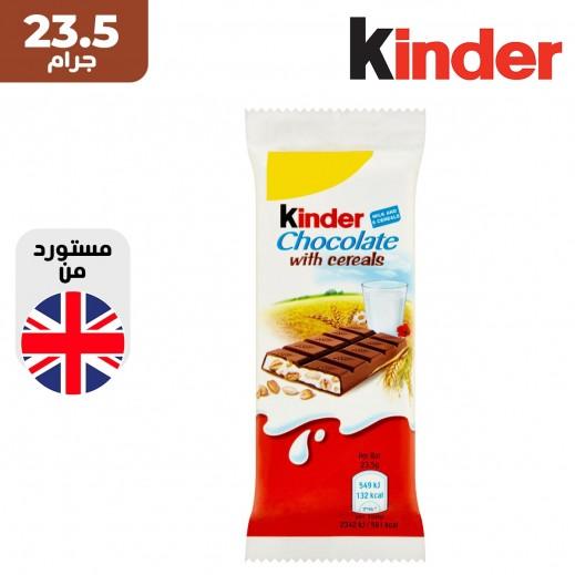 كيندر شوكولاتة مع رقائق الافطار بار 23.5 جم