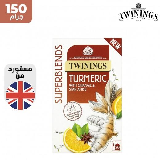 تويننجز سوبر بليندز الكركم أكياس شاي 150 جم