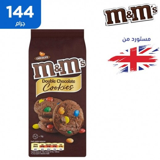 إم & إمز - كوكيز الشوكولاتة 144 جم