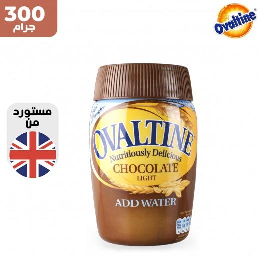 اوفالتاين مشروب شوكولاتة خفيف مع اضافة ماء 300 جم