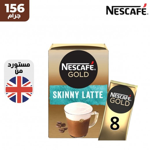نسكافيه قهوة سكيني لاتيه 156 جم (8 أكياس)