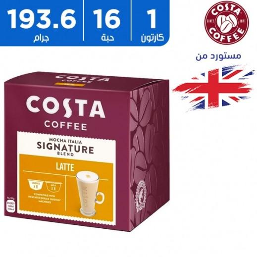 كوستا كوفي - كبسولات قهوة لاتيه 193.6 جم (16 كبسولة)
