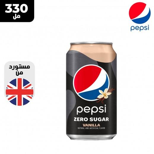 بيبسي مشروب غازي خالي من السكر بنكهة الفانيلا 330 مل
