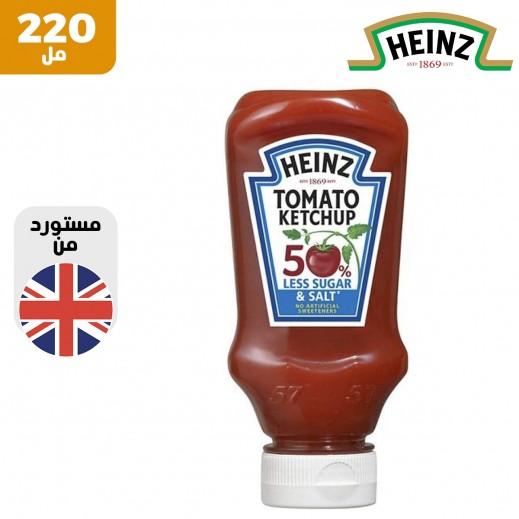 هاينز كاتشب طماطم 50% ملح و سكر أقل 220 مل