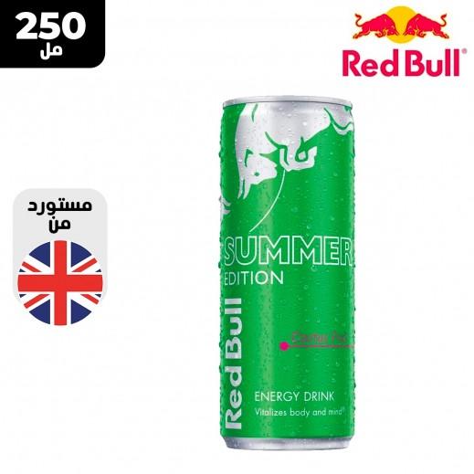 ريد بل - مشروب الطاقة النسخة الصيفية 250 مل