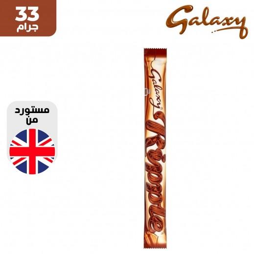 جالاكسي - شوكولاتة ريبل بالحليب 33 جرام