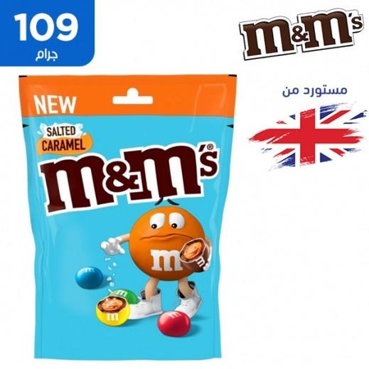 إم & إمز - شوكولاته بالكراميل المملح 109 جم