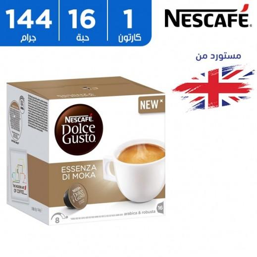 نسكافيه دولتشي جوستو –  كبسولات قهوة إسنزا دي موكا 144 جم (16 كبسولة)