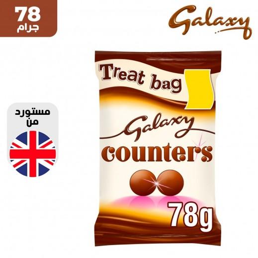 جالاكسي - شوكولاتة كاونترز تريت 78 جم