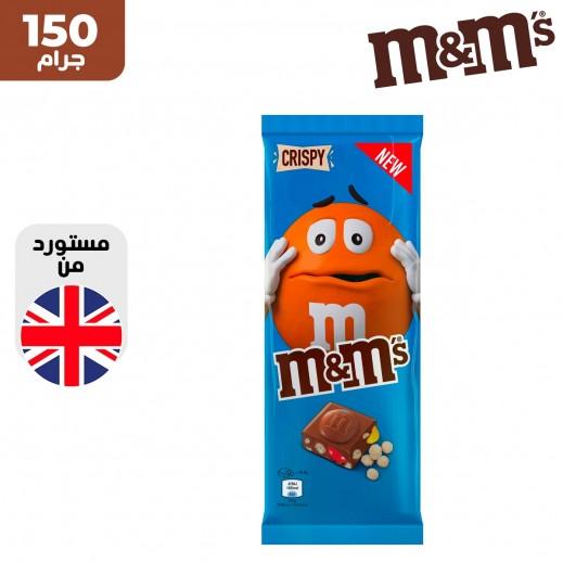 إم & إمز - شوكولاته بلوك كريسبي 165 جم