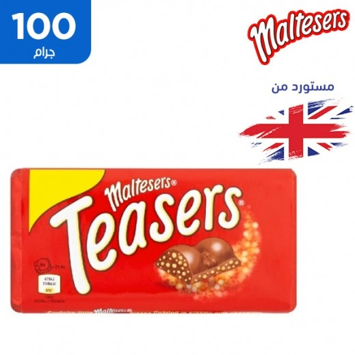 مالتيزر - شوكولاتة تيزرز بار 100 جم