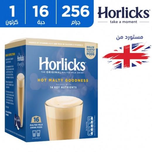 هورليكس - مسحوق شراب الشعير 16 كبسولة