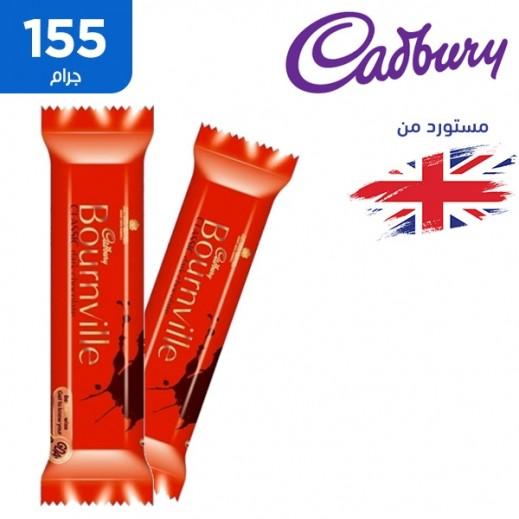 كادبوري – شوكولاته بورنفيل داكنة هيرتيدج 155 جم