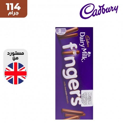 كادبوري - أصابع شوكولاتة ديري ميلك 114 جم