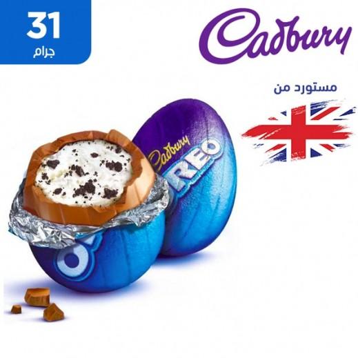 كادبوري - شوكولاته أوريو بيضة 31 جم