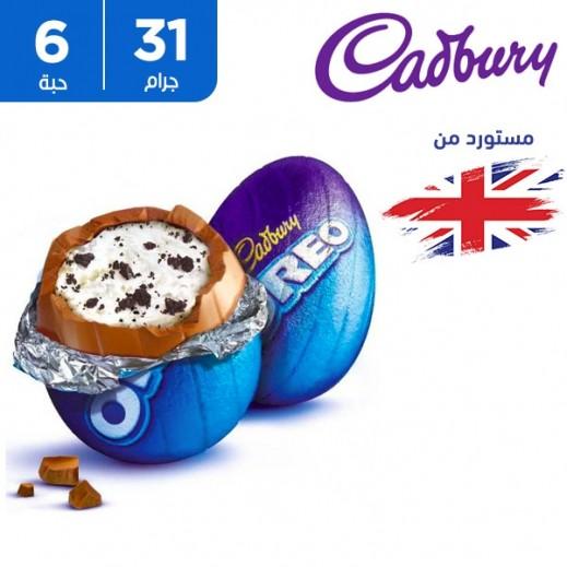 كادبوري - شوكولاته أوريو بيضة 6 × 31 جم