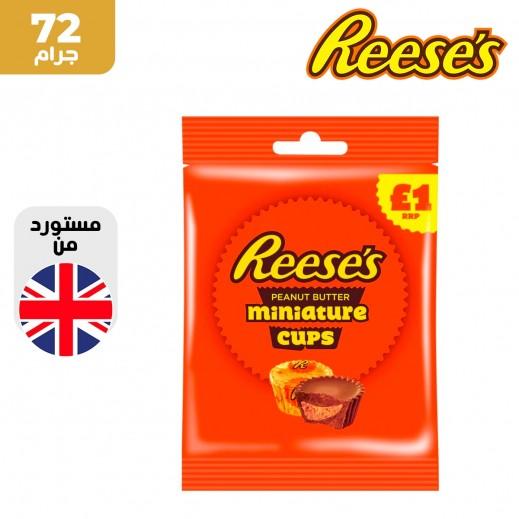 ريسز – شوكولاتة بالحليب وزبدة الفول السوداني 72 جم