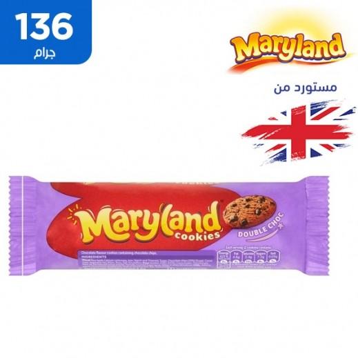 ماري لاند – كوكيز دابل شوكولاته 136 جم