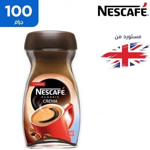 نسكافيه – قهوة كلاسيك بالكريمة 100 جم