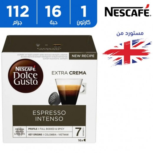 نسكافيه دولتشي جوستو – قهوة إسبريسو إنتينسو كريمة اكثر 112 جم (عبوة 16 كبسولة)