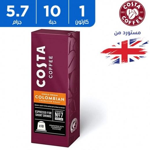كوستا كوفي - كبسولات قهوة الإسبريسو سينجل الكولومبية 10 ×5.7 جم